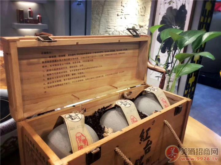 封坛酱香酒一手货源,茅台镇赛台集团红粱魂酒业