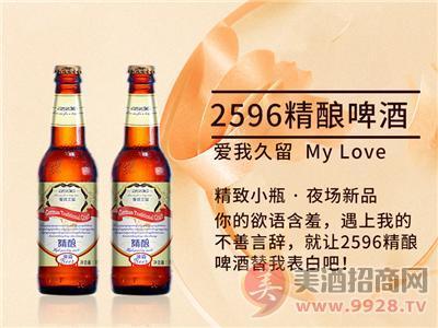 啤酒厂招代理商/山东啤酒招商加盟