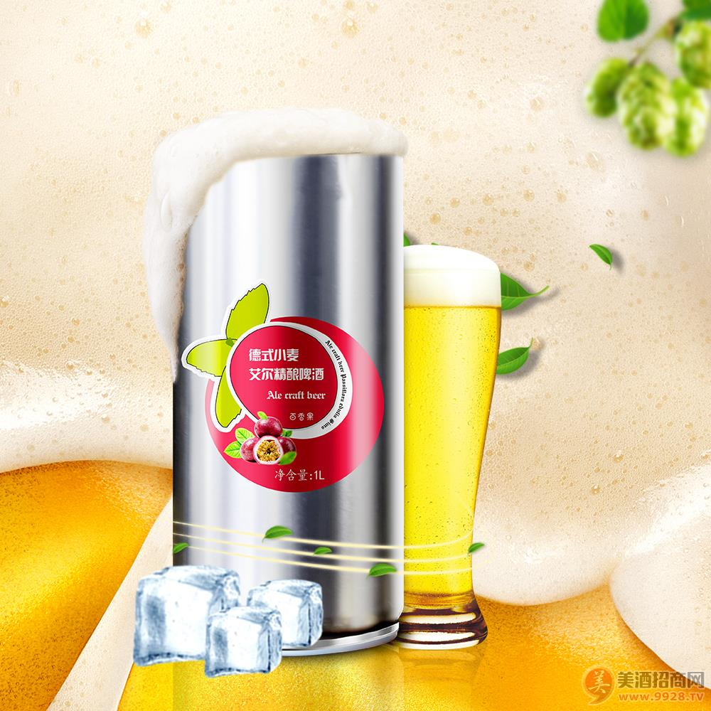 啤酒厂家瓶装啤酒罐装啤酒桶装啤酒厂家供应 啤酒批发代理