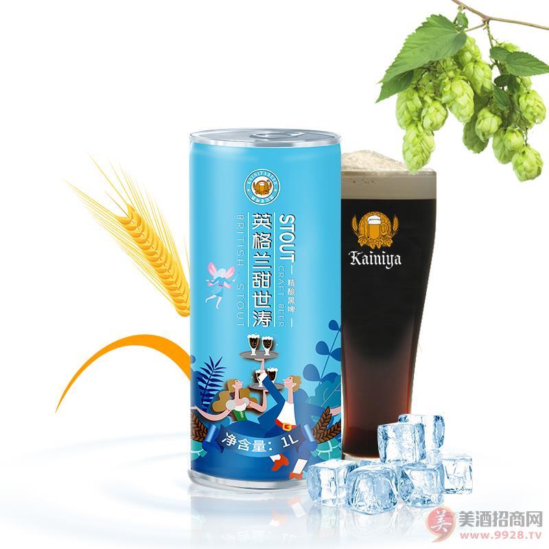 桶装白啤/黑啤/果味精酿供应招商/1升桶装原浆啤酒代理