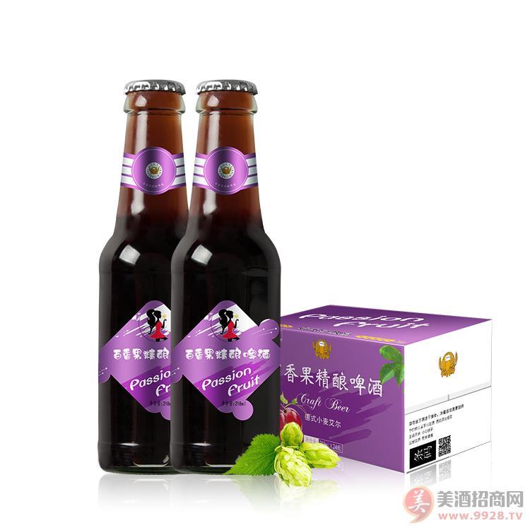 啤酒屋小支精酿果味啤酒供应