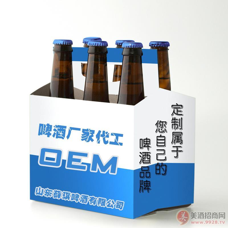 啤酒品牌定制 免�M提供包�b�O�