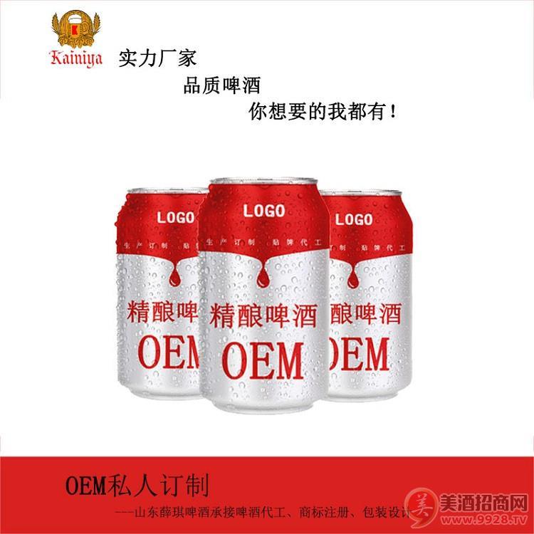 精�啤酒�S家�N牌代工 啤酒定制