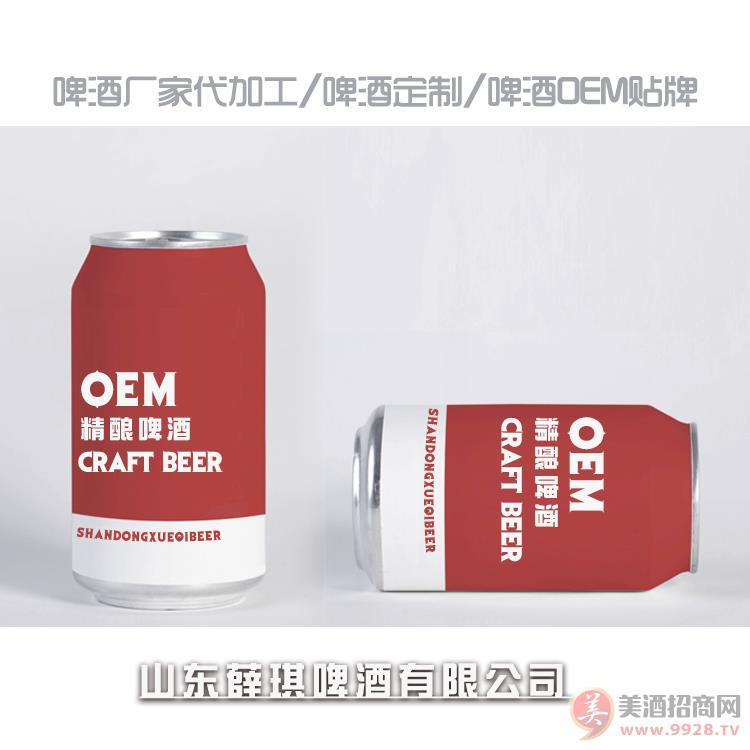 oem啤酒代工�r格 市���r