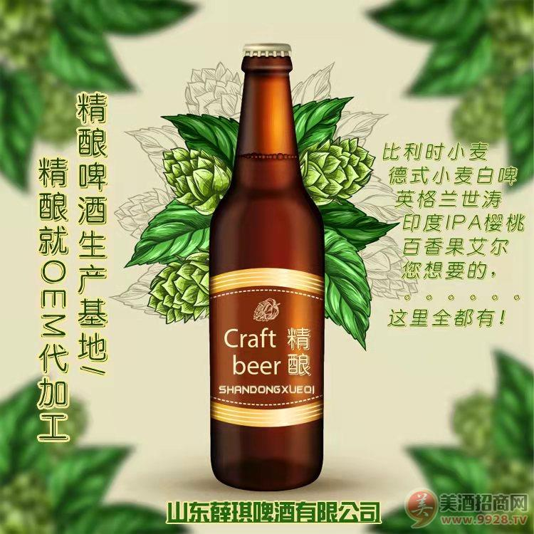 啤酒代工 生啤 精�啤酒代加工