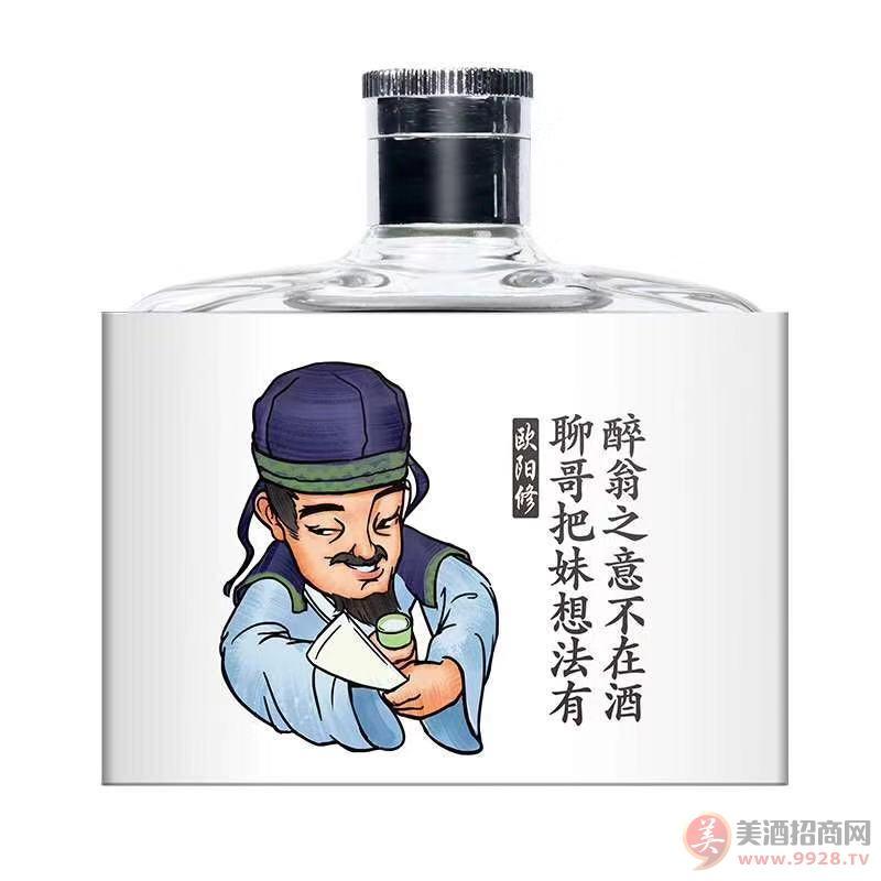 青春时尚小酒火爆招商