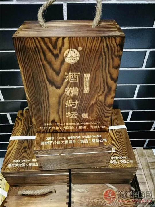 茅台镇大福酒厂四色酒