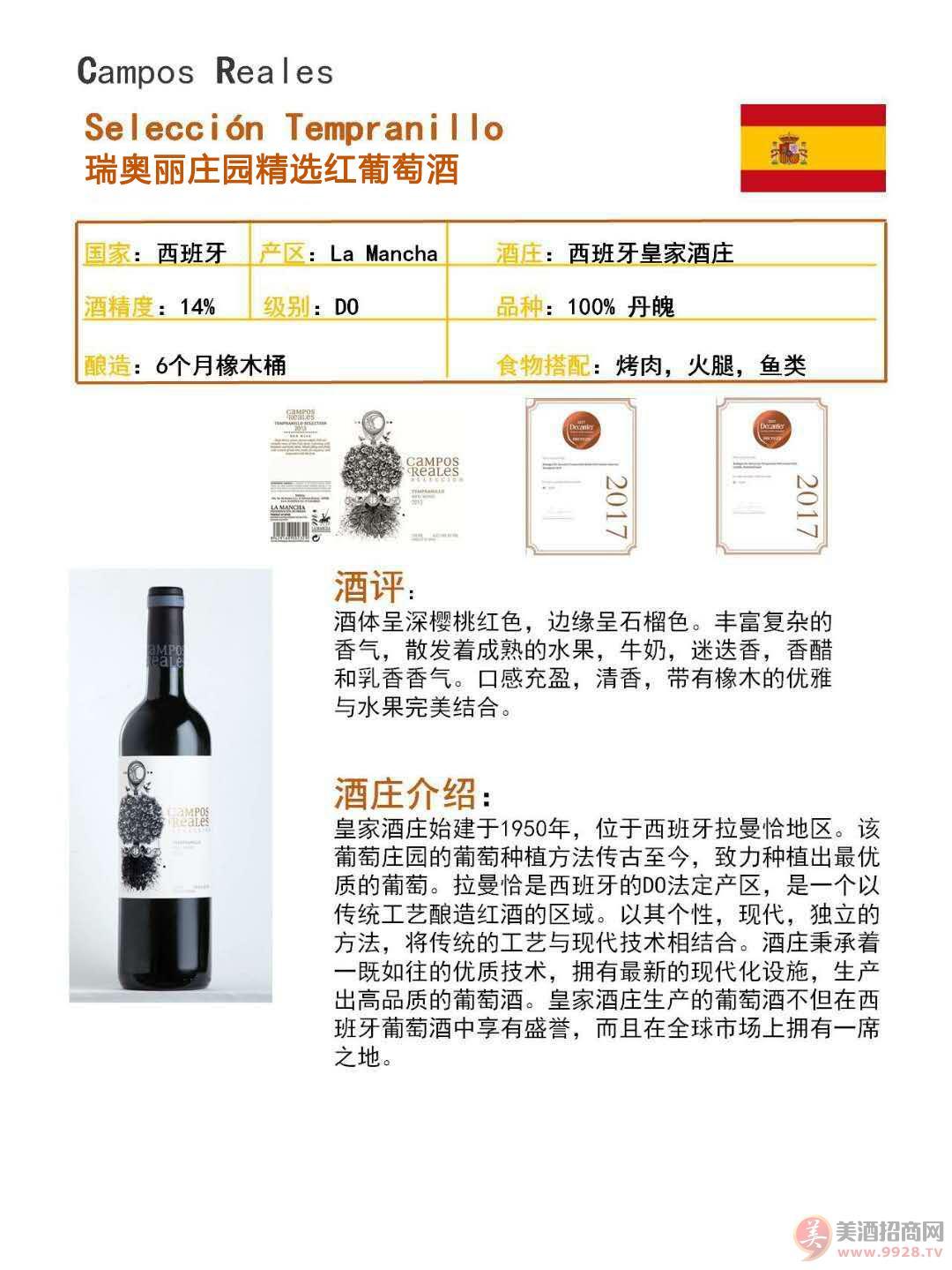 瑞�W���f�@精�x�t葡萄酒