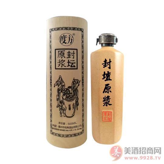 古井原浆酒