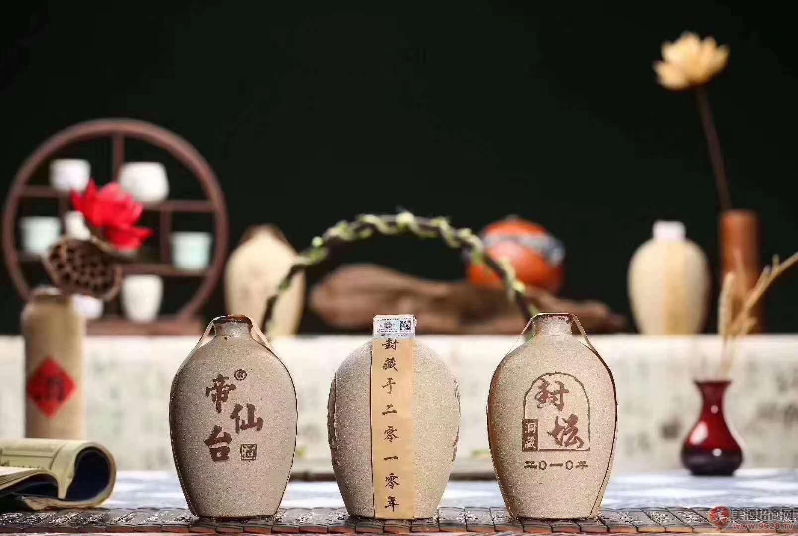 帝仙台 封坛老酒
