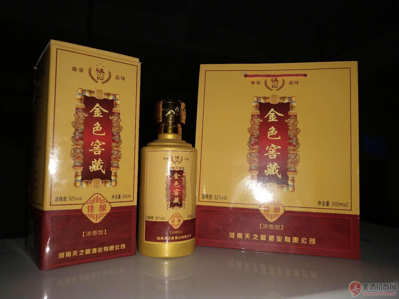 金色窖藏酒