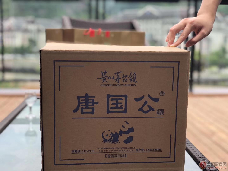 茅台镇唐国公熊猫酒,酱香散酒,