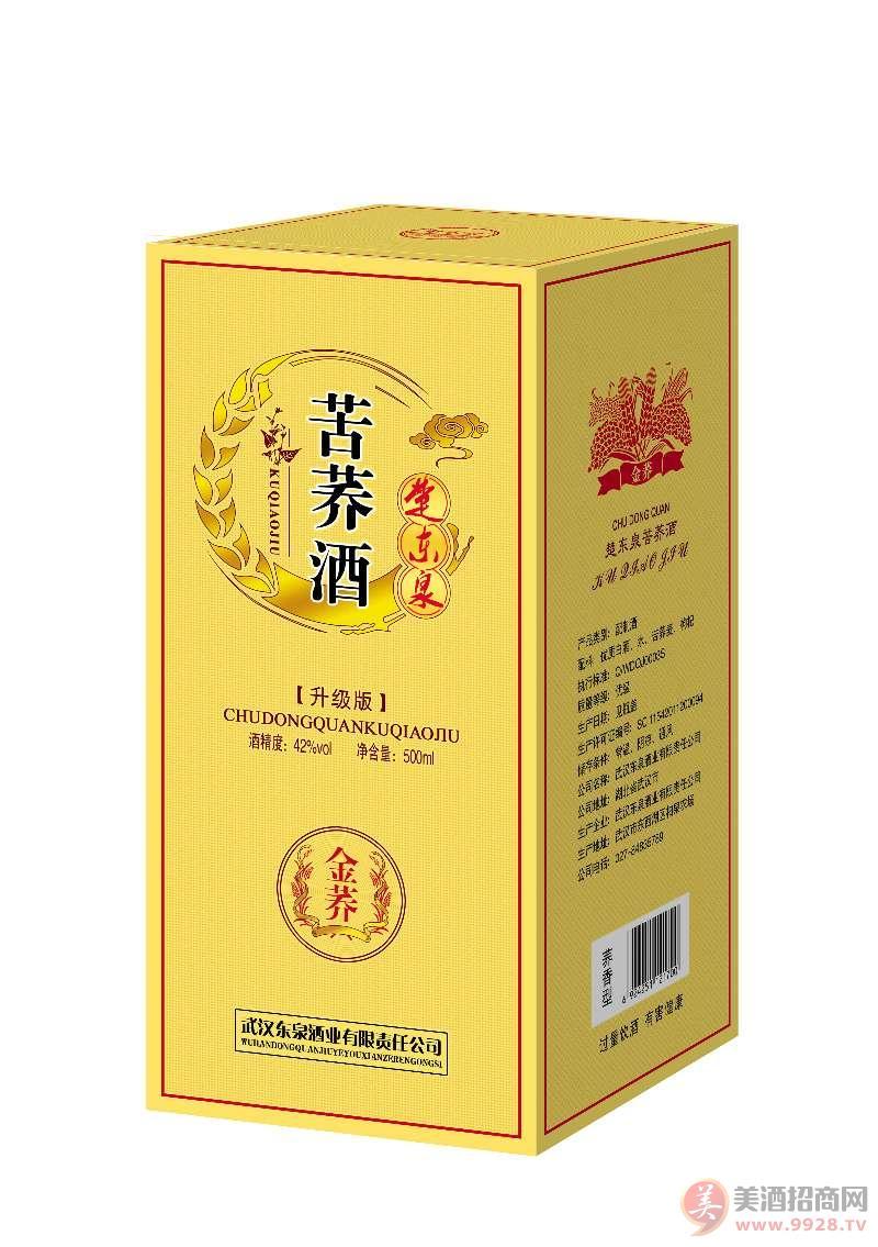 东泉苦荞酒全国招商