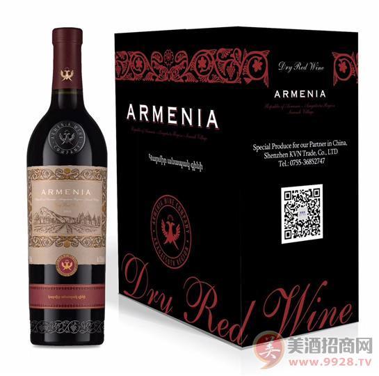 亚美尼亚葡萄酒