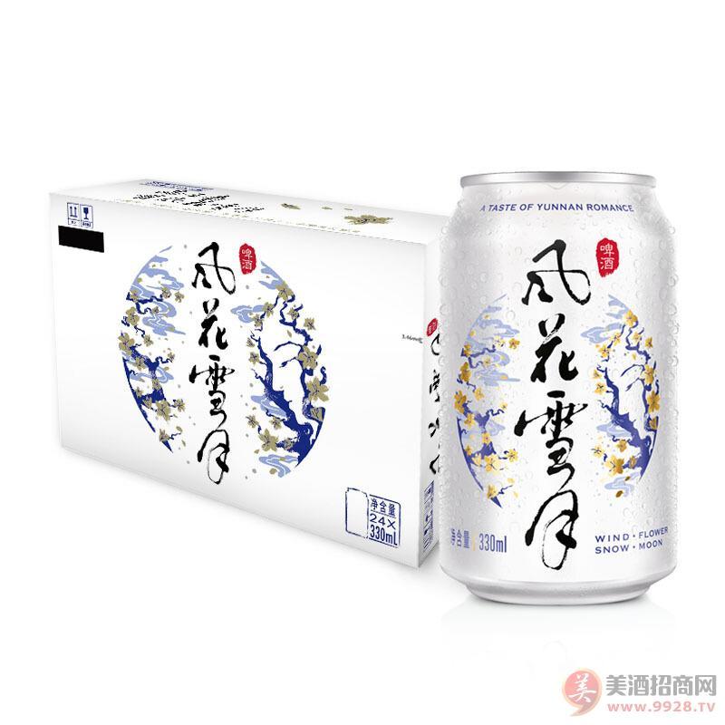 风花雪月啤酒330ml*24罐