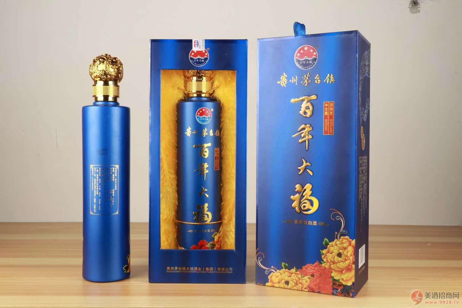 大福酒厂,百年大福四色高瓶酒