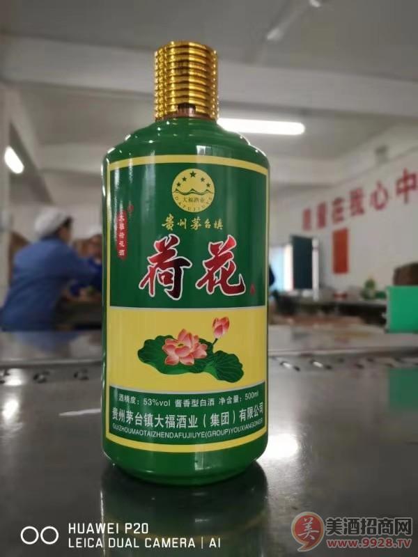 大福酒厂荷花酒供应