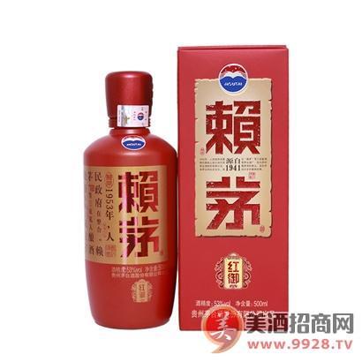深圳茅台赖茅金樽 红御酱香型