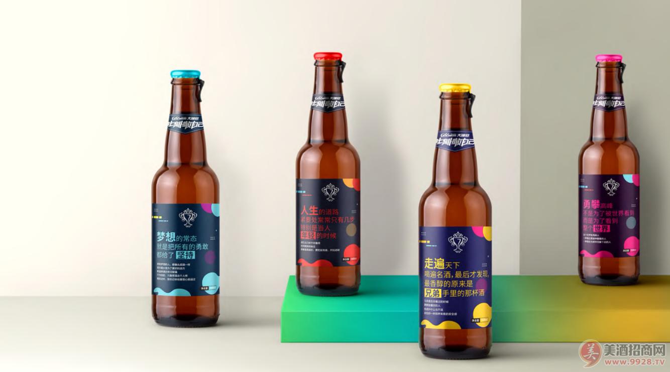 青岛大满冠啤酒全新包装上市