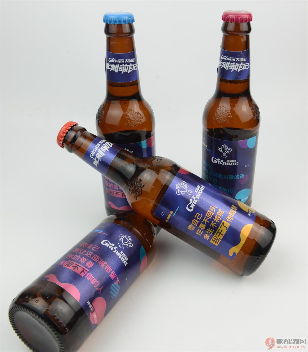 个性啤酒供应
