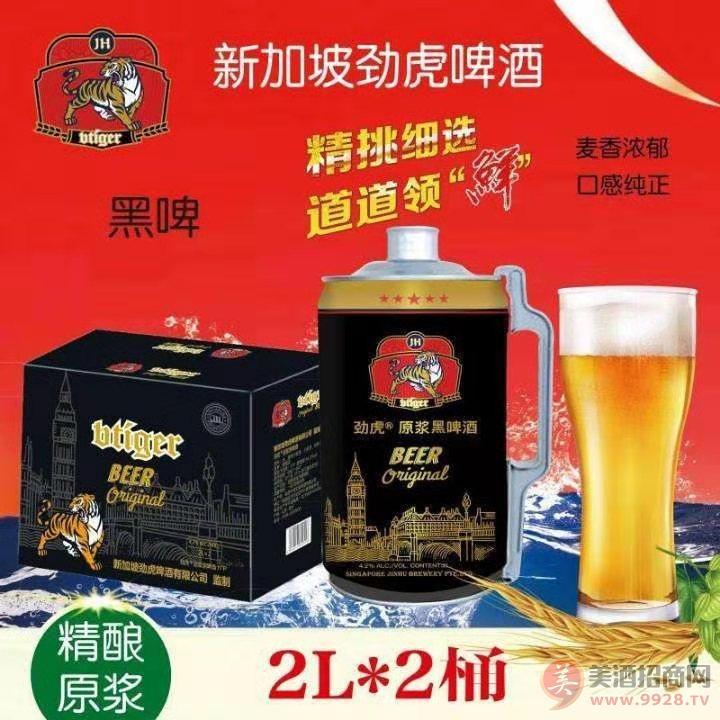 新加坡劲虎原浆精酿啤酒
