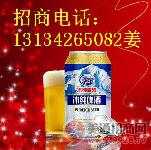 冰纯易拉罐啤酒批发/商超饭店啤酒厂家供应/诚招代理商
