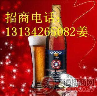 白啤酒代理/原浆啤酒批发