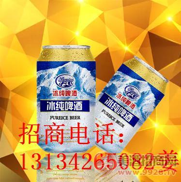 易拉罐啤酒招商/商超啤酒供应