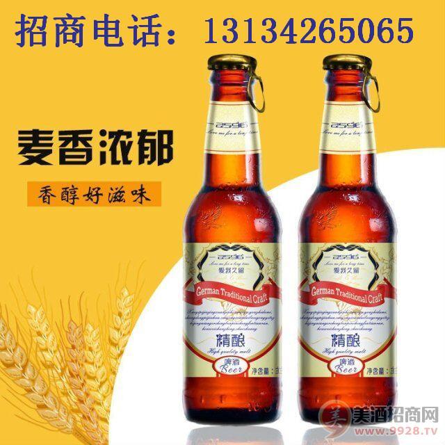 KTV啤酒招商/330ml新品啤酒署理