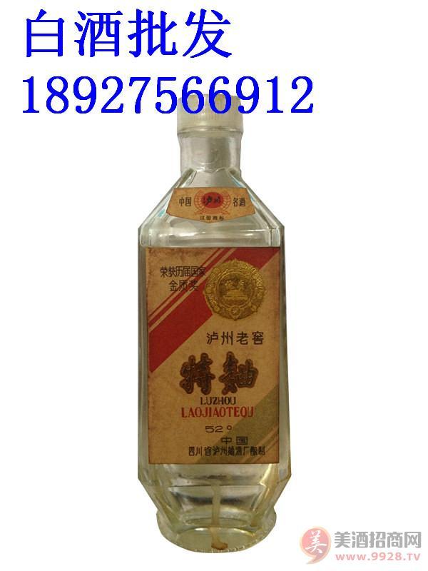 93年习水大曲 贵州酱香老酒