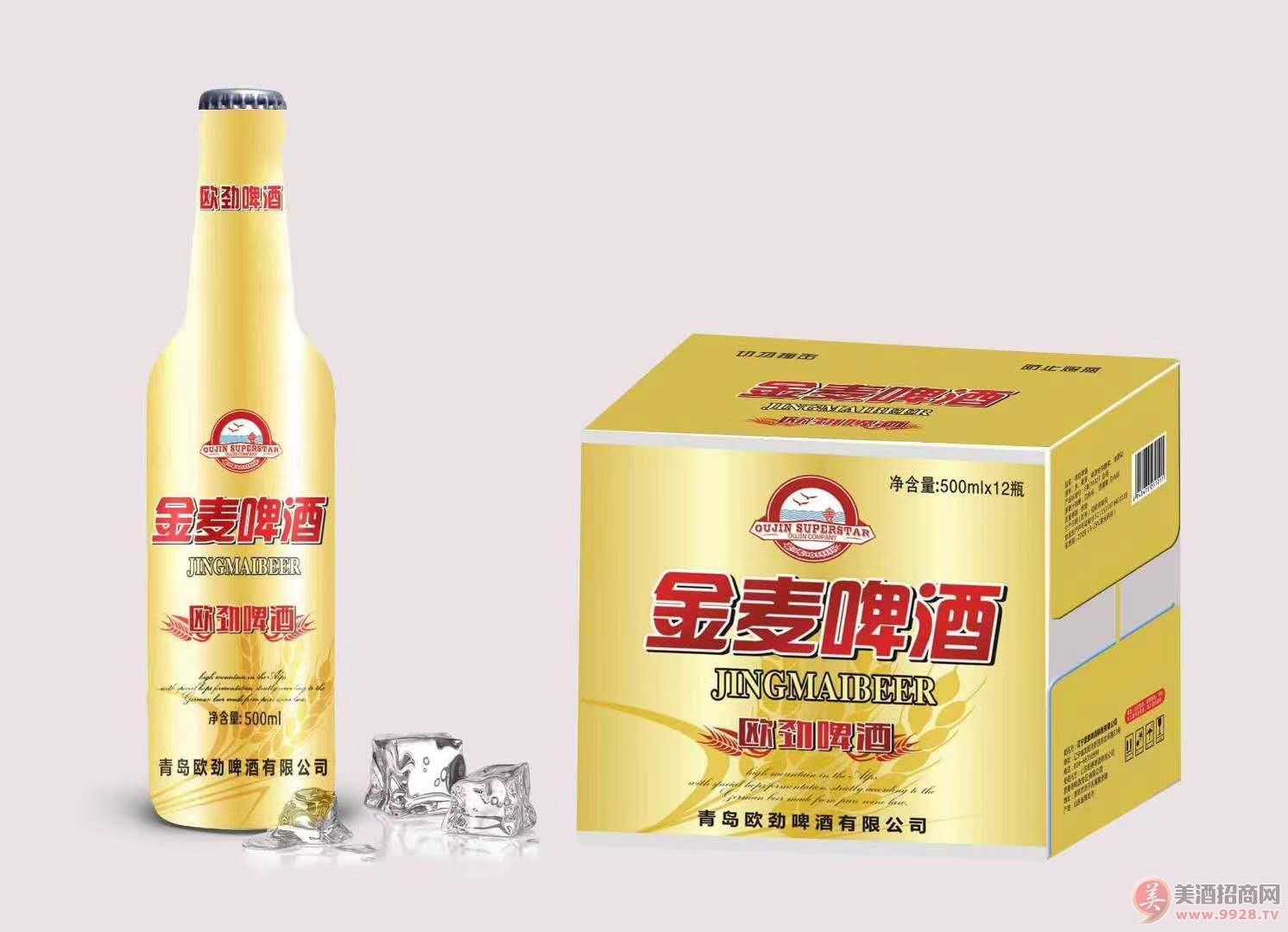 青岛欧劲啤酒招商|代理|加盟