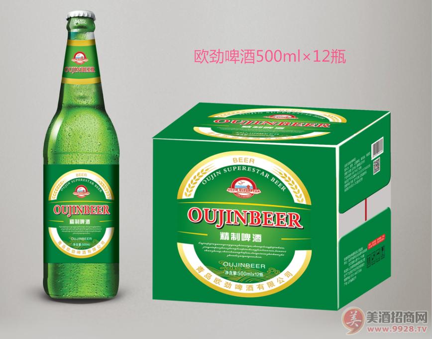 青岛欧劲啤酒德国卡麦罗啤酒代理
