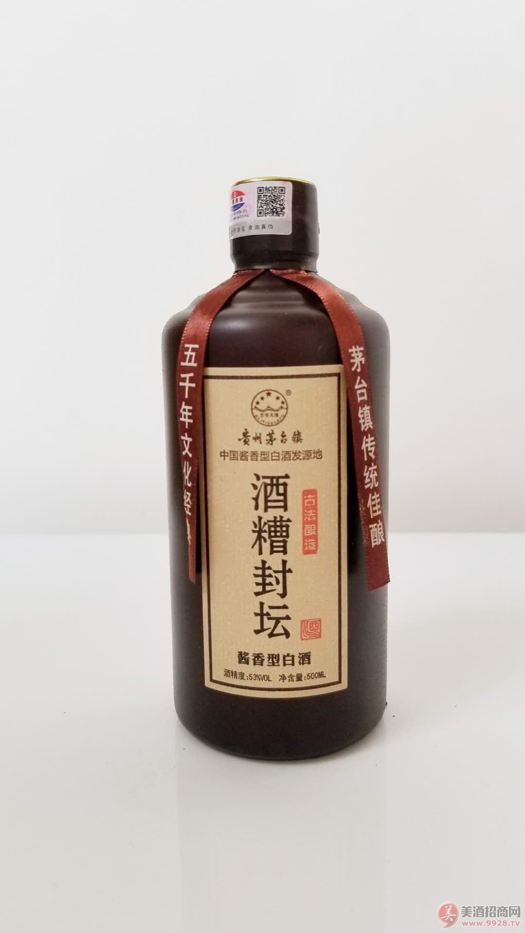 百年大福酒糟老坛酒