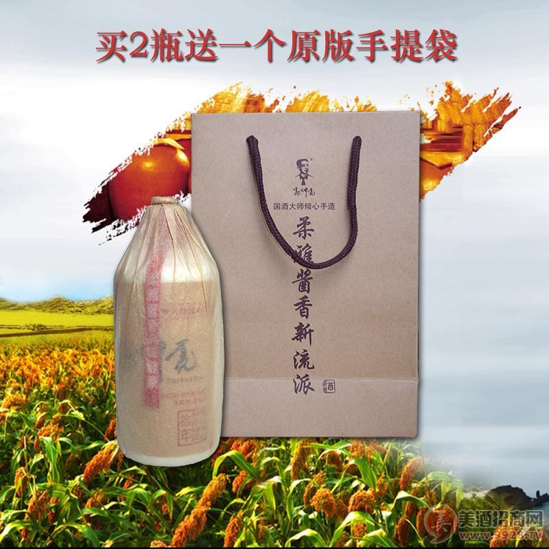 53°郭坤亮大师手造酒 10年