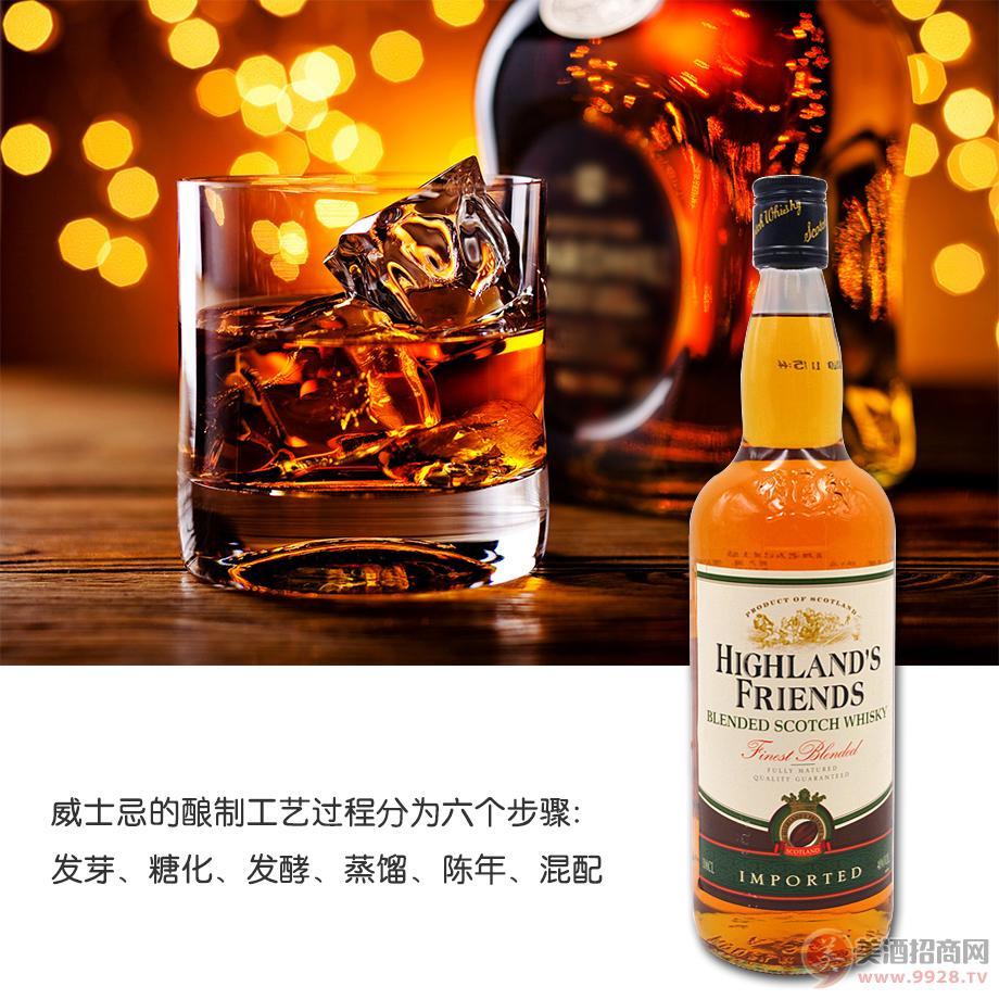 高地老友记威士忌法国威士忌进口