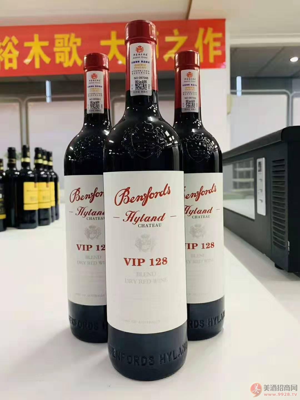 奔富VIP128干红葡萄酒