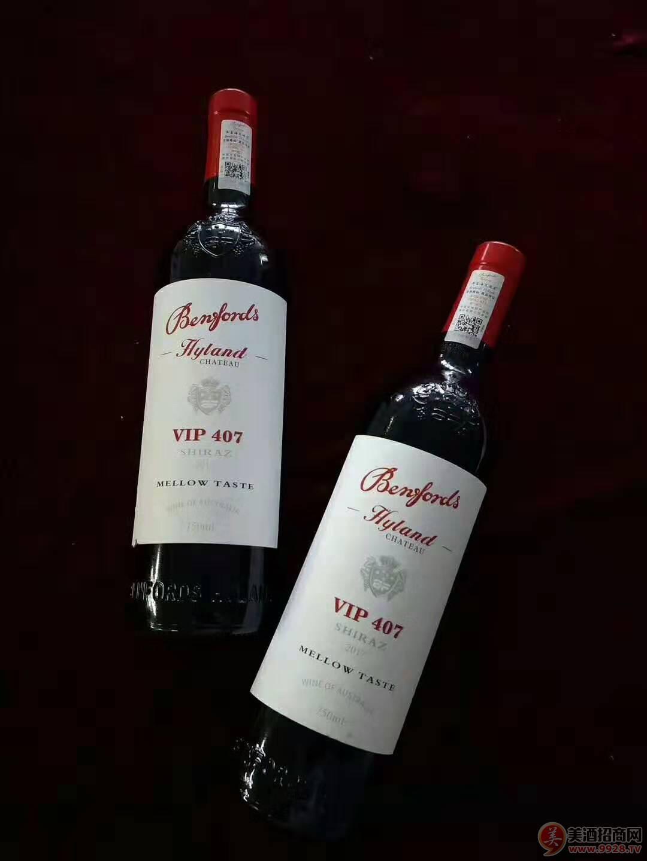 奔富VIP407干红葡萄酒