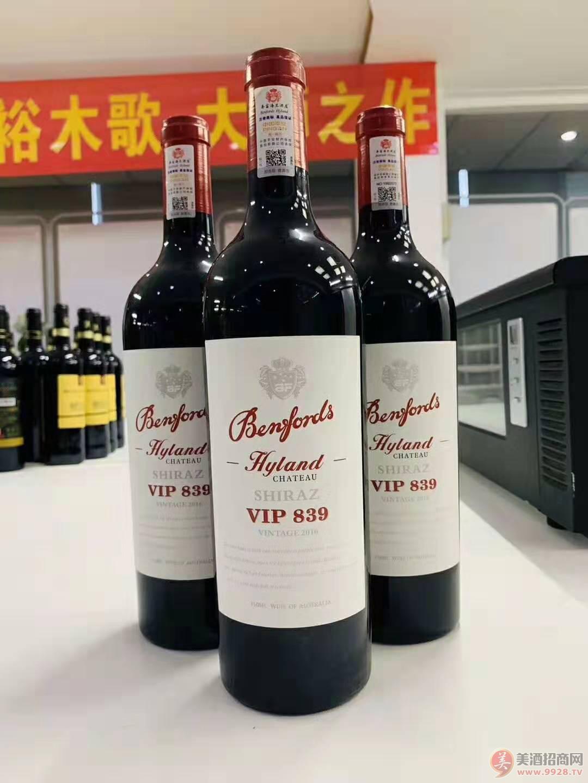 奔富VIP839干红葡萄酒