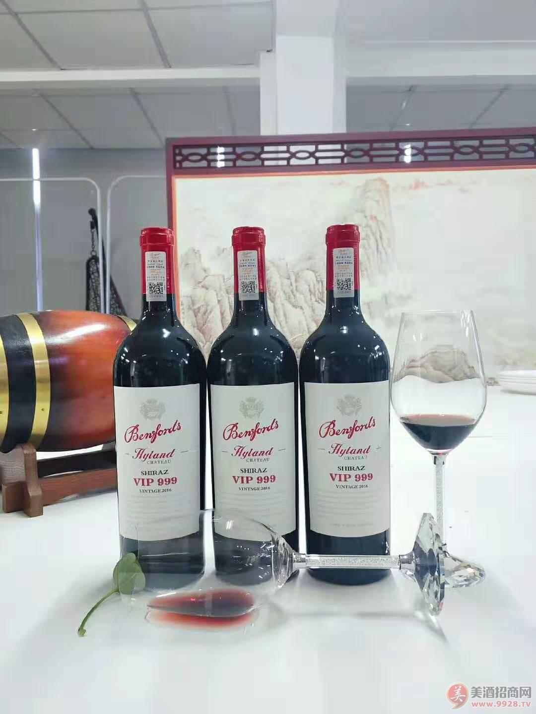 奔富VIP999干红葡萄酒