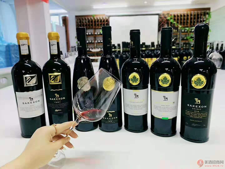 撒克逊庄园干红葡萄酒