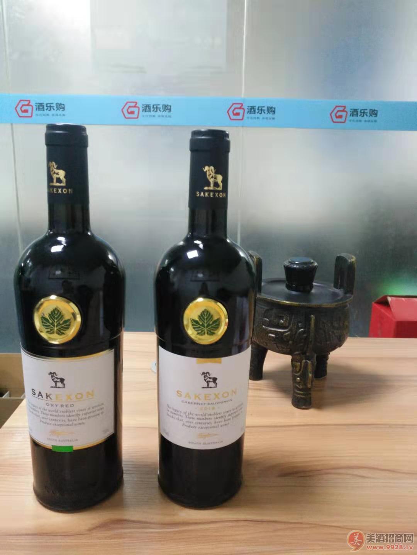 撒克�d赤霞珠干�t葡萄酒