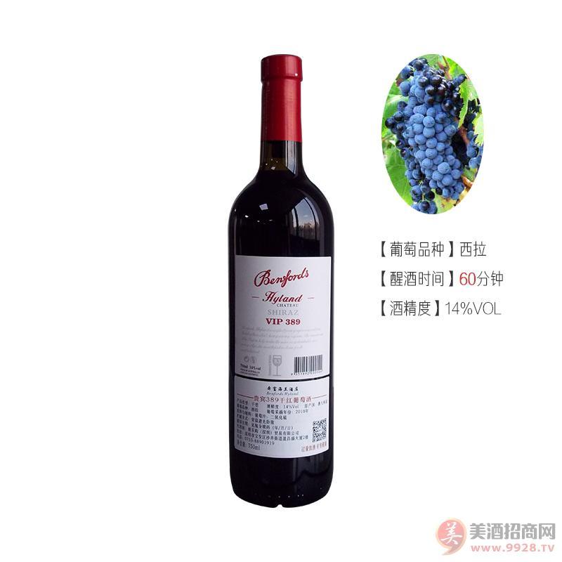 奔富VIP389干红葡萄酒