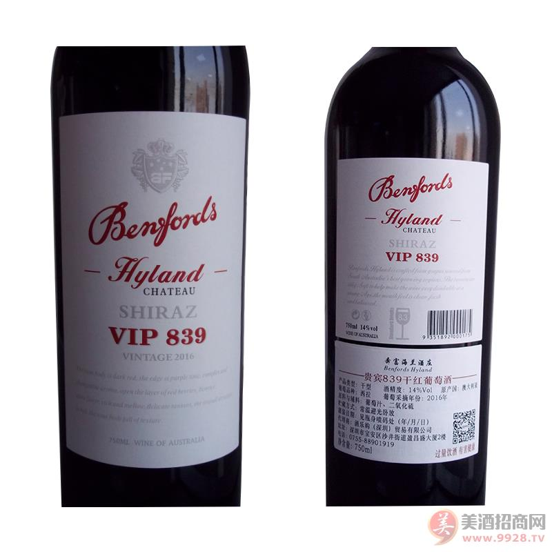 奔富海兰VIP839干红葡萄酒