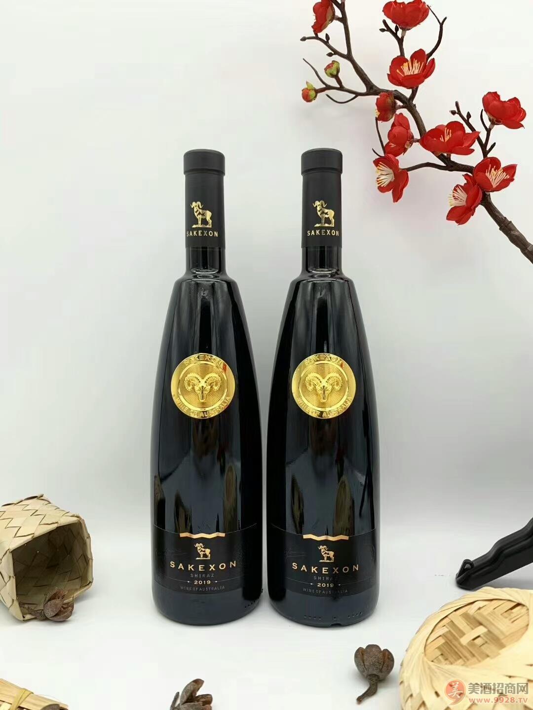 澳洲撒克逊金羊头干红葡萄酒