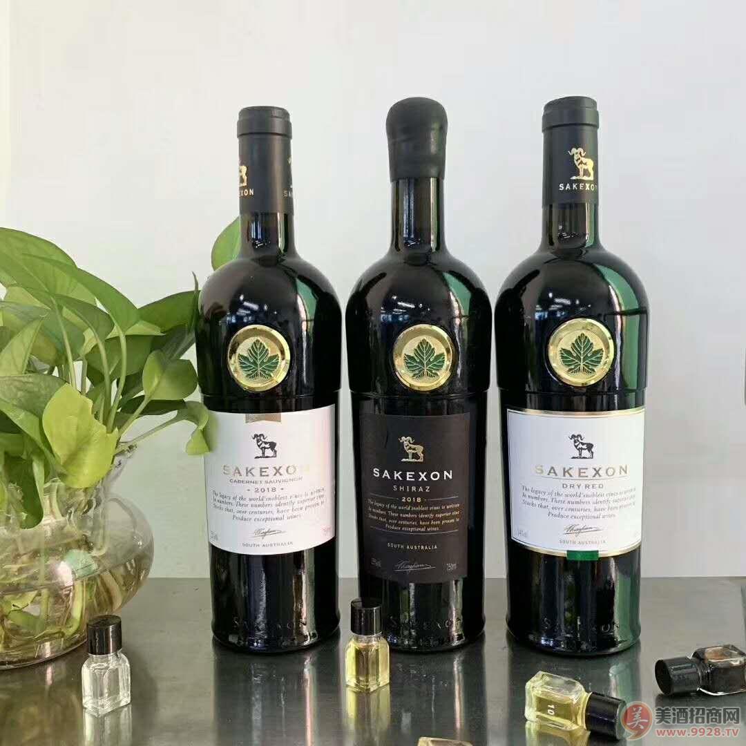 撒克逊赤霞珠干红葡萄酒澳洲红酒