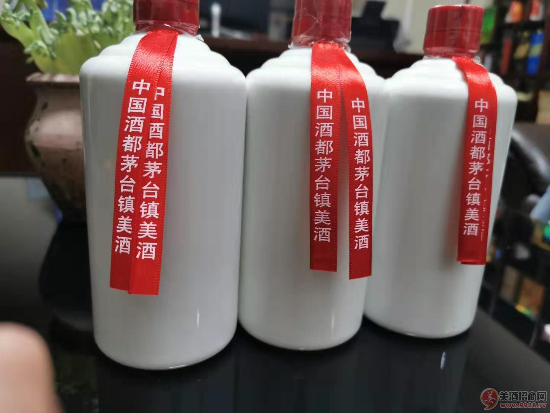 茅台镇怀庄酒厂企业定制酒