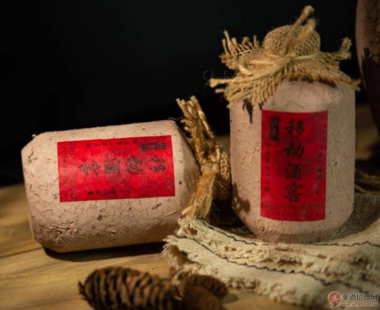 「招商」怀義酒厂53°酱香白酒