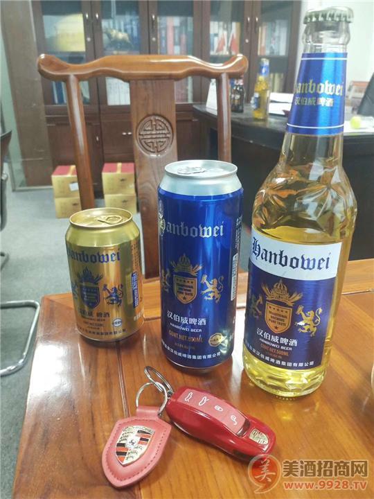 德国汉伯威啤酒招市 区域代理商 政策大力支持
