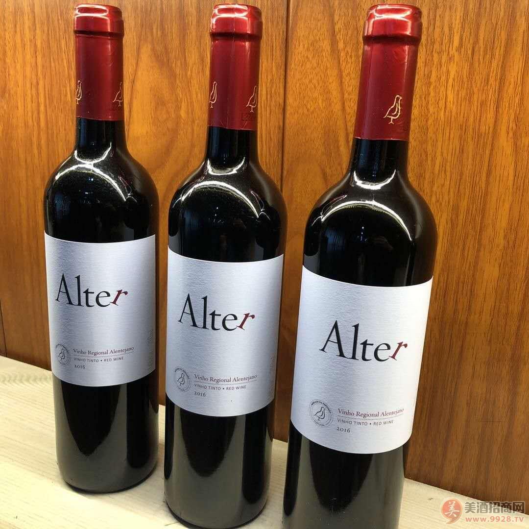 百力高进口阿尔特干红葡萄酒