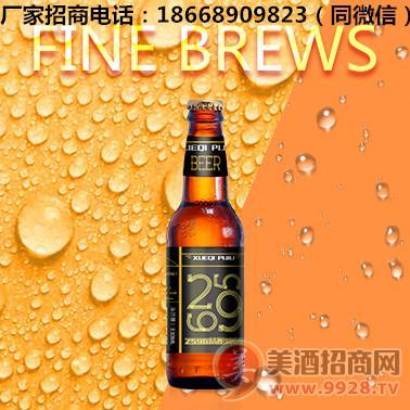 KTV小瓶啤酒厂家招商/夜场小